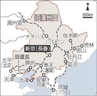 満州 地図.jpg